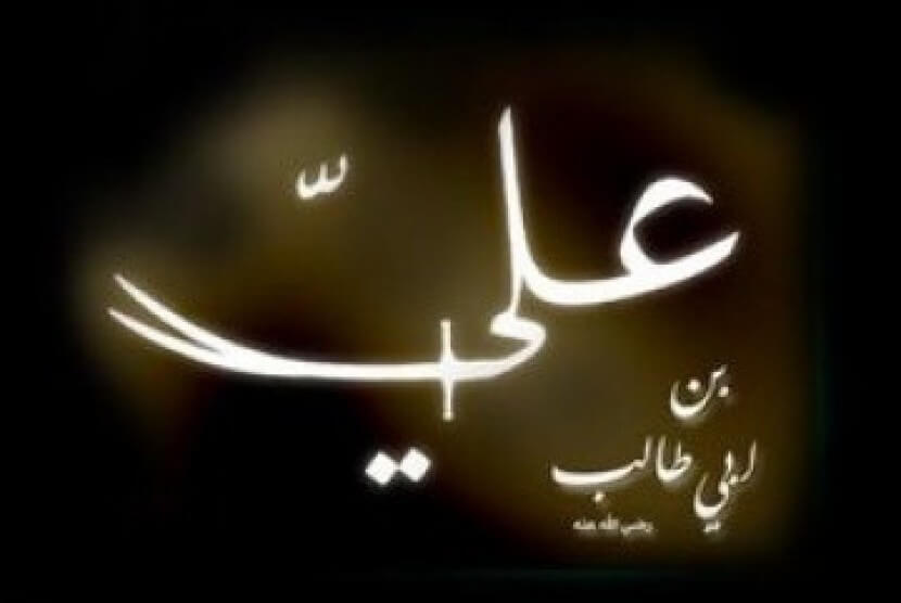 Pidato Pertama Ali Bin Abi Thalib Sebagai Pemimpin